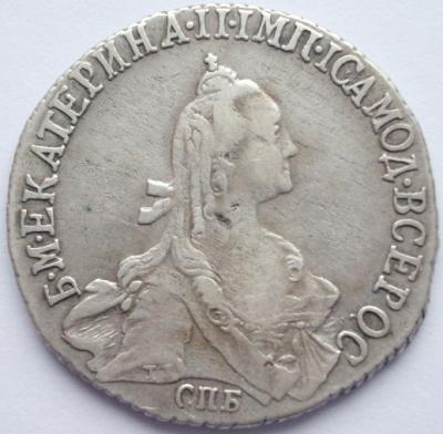 coins .jpg