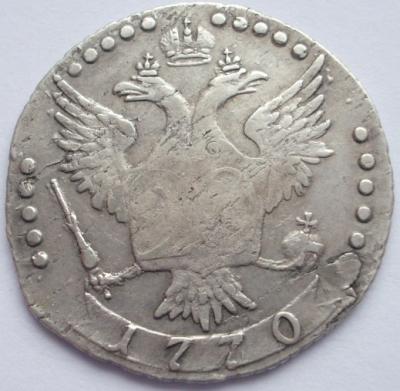 coins 0.jpg
