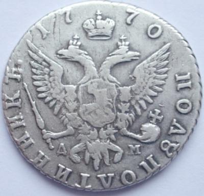 coins ...jpg