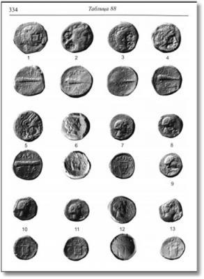 Лист из Монет Ольвии Фроловой 2.jpg