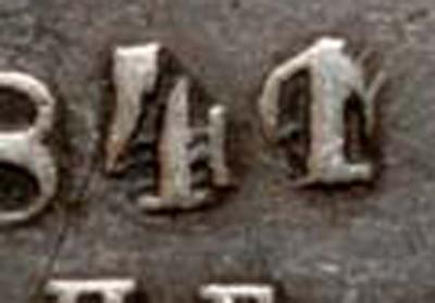 Рубль 1841 р фрагмент.jpg