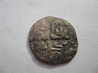 монета_4.jpg