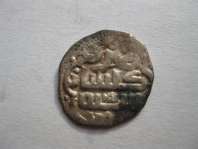 монета_4_.jpg