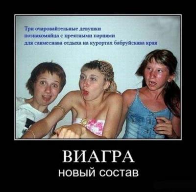 post-11106-12769757579_thumb.jpg