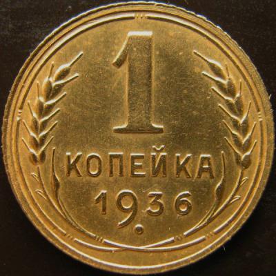0---1-1936-01.jpg