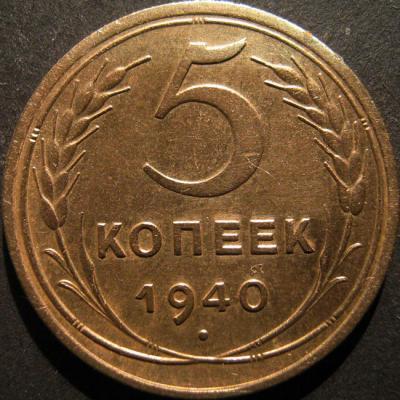 0----5-1940-3.jpg