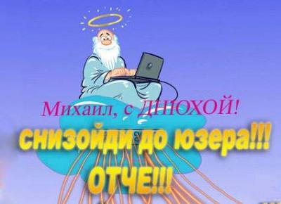 post-13108-12769800152_thumb.jpg