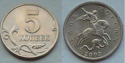 Счастливая монета.jpg