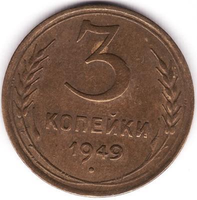 Money 03-02.jpg