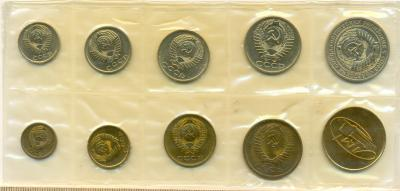 1971 (1).jpg