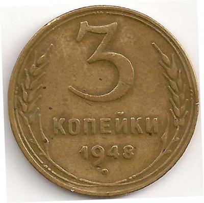1948 А.jpg