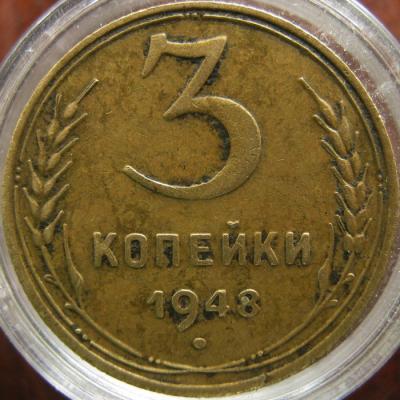 3-1948sdv.osti-001.jpg