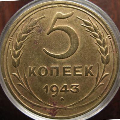 5-1945-rv.jpg