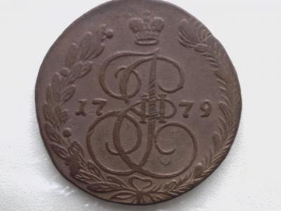 пятак 1779.jpg