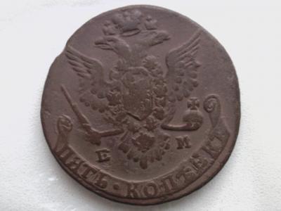 пятак 1779а.jpg