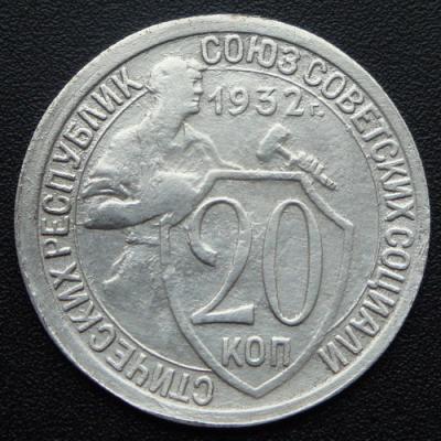 20к32.jpg