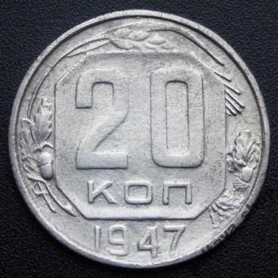 20к47.jpg