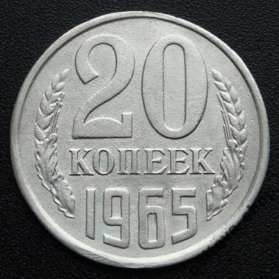 20к65.jpg