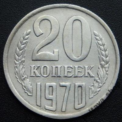 20к70.jpg