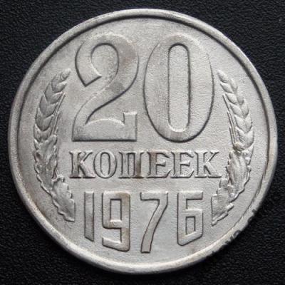 20к76.jpg