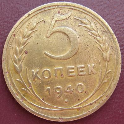5к1940.1.1.jpg
