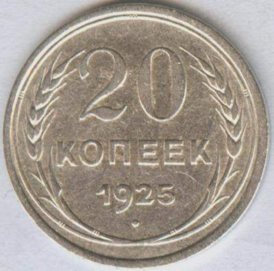 20_25_kop.JPG
