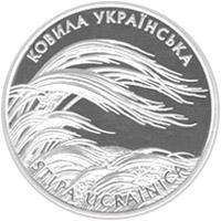 Kovyla_R.jpg
