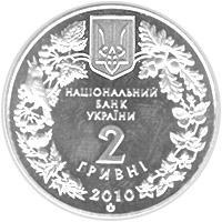 Kovyla_a2.jpg