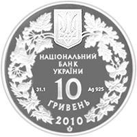 Kovyla_a10.jpg