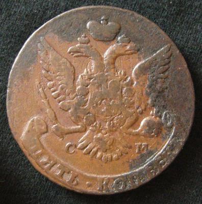 1763sm21.jpg