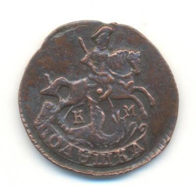 полушка 1793.JPG