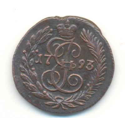 полушка 1793 г..JPG