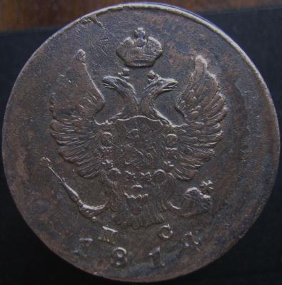 2-1814-01.jpg
