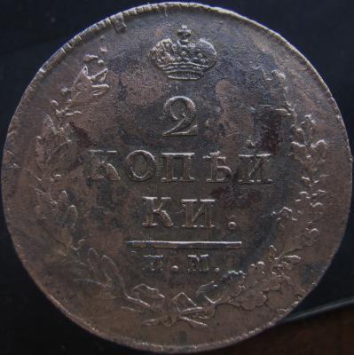 2-1814-02.jpg