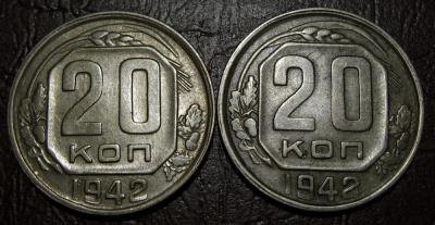 20-42-r-2.jpg