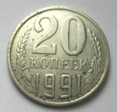20к914.jpg