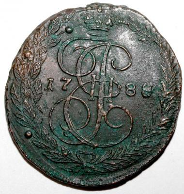5 копеек 1788 ЕМ 1 р.jpg
