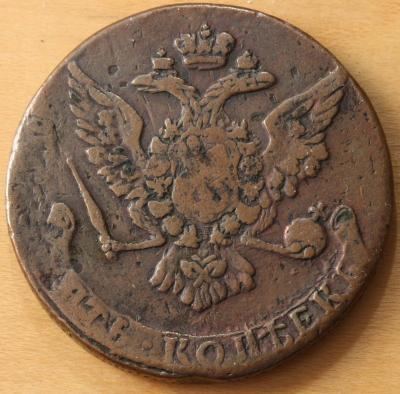 1762 №2 а.jpg