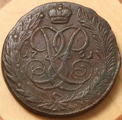 1761 р.jpg