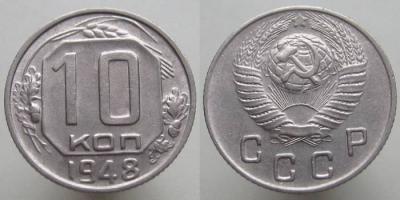 10kop1948-z.jpg