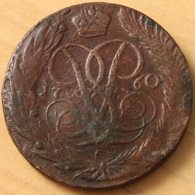 1760 р.jpg
