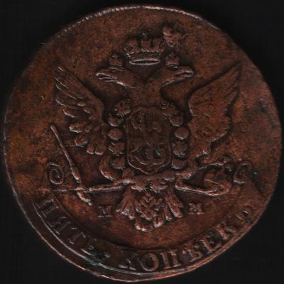 5-1766AV.jpg