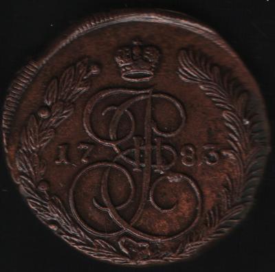 5-1783RV.jpg
