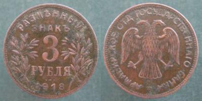 post-1937-127917845001_thumb.jpg