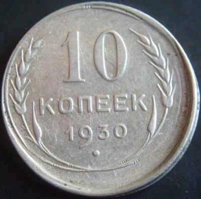 10-30 р.JPG
