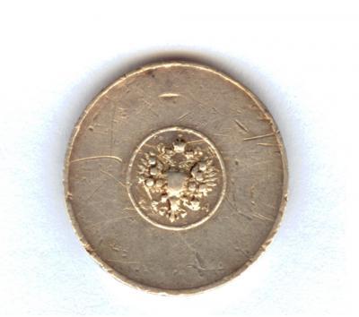 1 золотникъ 990 пробы0002.jpg