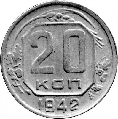 1942 Б.jpg