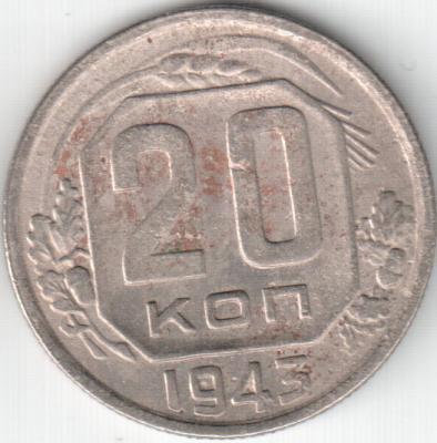 20к43-2.jpg