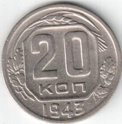 20к43-3.jpg