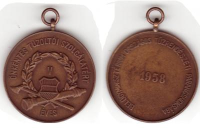 Медаль пожарникам.jpg